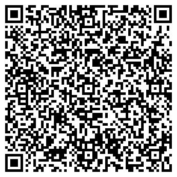 QR-код с контактной информацией организации ОВРУЧСКИЙ ЩЕБЗАВОД, ГП