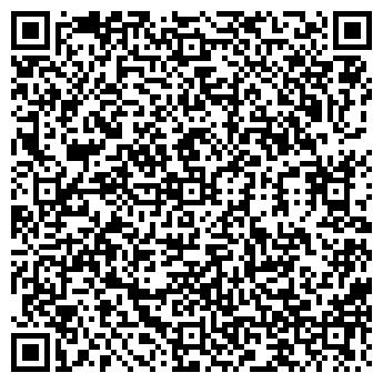 QR-код с контактной информацией организации ЭСТ ЭТУАЛЬ ГРУП