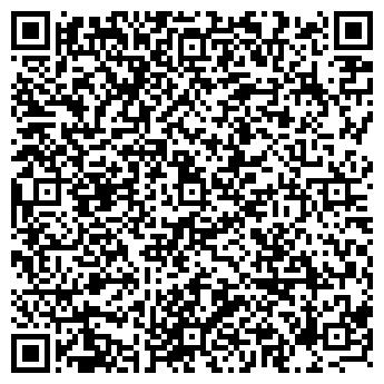 QR-код с контактной информацией организации СТИРОЛБИОТЕХ, ОАО