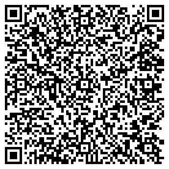 QR-код с контактной информацией организации ЭФПИТ, ИЗДАТЕЛЬСКИЙ ДОМ
