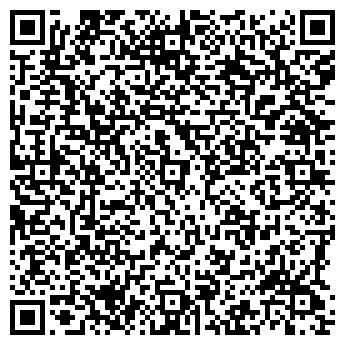 QR-код с контактной информацией организации ОВИДИОПОЛЬВИНО, АП, ООО