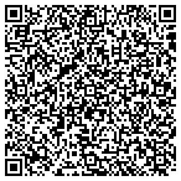 QR-код с контактной информацией организации ЗВЕЗДА, СЕЛЬСКОХОЗЯЙСТВЕННОЕ ООО