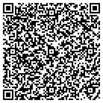 QR-код с контактной информацией организации ПВФ ЭНЕРГОКОМПЛЕКС