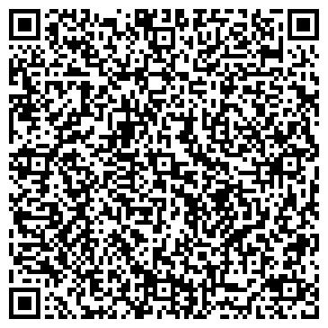 QR-код с контактной информацией организации ООО Высшая лига