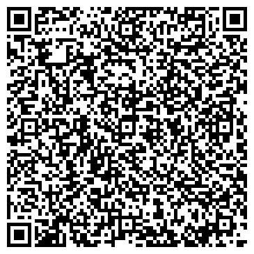 QR-код с контактной информацией организации ООО Галант