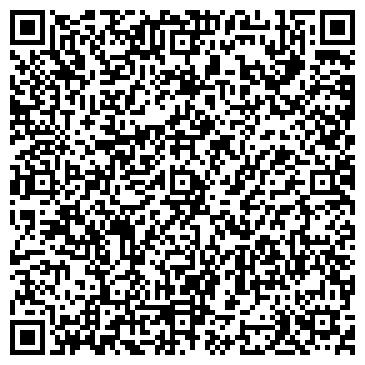 QR-код с контактной информацией организации ЭЛиКС