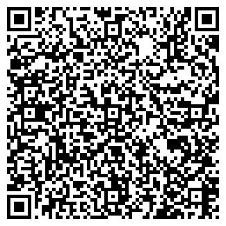 QR-код с контактной информацией организации ЯГОДНОЕ, ООО