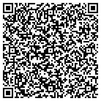 QR-код с контактной информацией организации БЕЛОВ Н.С., ЧП