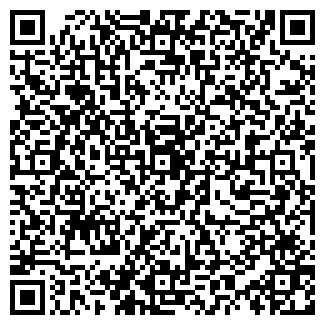 QR-код с контактной информацией организации «Горный»