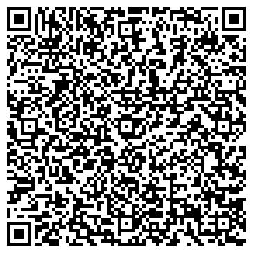 QR-код с контактной информацией организации ООО БРИЛЛИОН