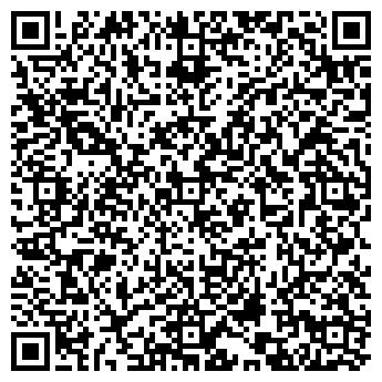 QR-код с контактной информацией организации ДЖЕРЕЛО, ЗАО