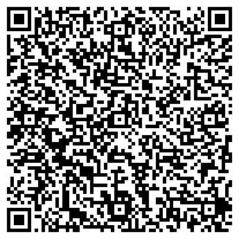 QR-код с контактной информацией организации ВОЗВЯГЕЛЬ, ООО