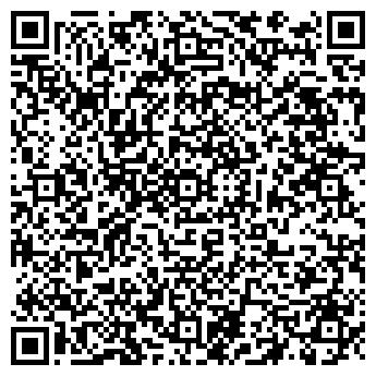 QR-код с контактной информацией организации КРАСНЫЙ МАЯК
