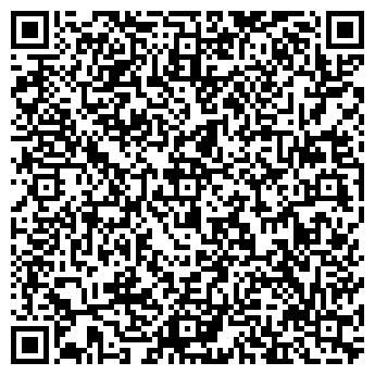 QR-код с контактной информацией организации ТРУД, ООО