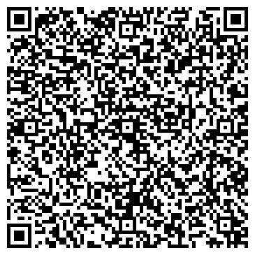 """QR-код с контактной информацией организации """"Leader Team"""""""