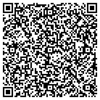 QR-код с контактной информацией организации ЛюксАква