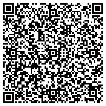QR-код с контактной информацией организации СИЛУЭТ, ООО