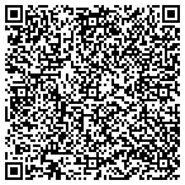 QR-код с контактной информацией организации Barcelona-nsk