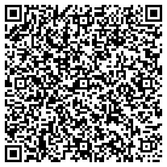 QR-код с контактной информацией организации ПАТРИОТ-К, ЧП