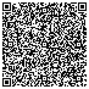 QR-код с контактной информацией организации ЗАПАДНАЯ ПРОМЫШЛЕННАЯ ГРУППА, ЗАО