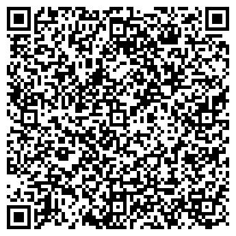QR-код с контактной информацией организации БИЗНЕС ИНТЕРНЕТ ЦЕНТР