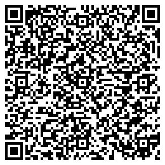 QR-код с контактной информацией организации ЭСКОРД, ЧФ