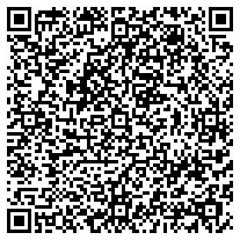 QR-код с контактной информацией организации АЙДАРХЛЕБПРОМ, ЗАО