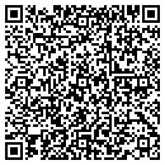 QR-код с контактной информацией организации ИМ.КИРОВА, КП