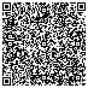 QR-код с контактной информацией организации ДСОЛ «Старт» (бывший «Геолог»)