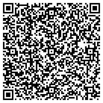 QR-код с контактной информацией организации Санаторий «Прибрежный»