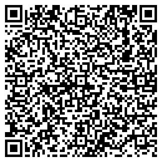 QR-код с контактной информацией организации АГРОЦЕХ N36