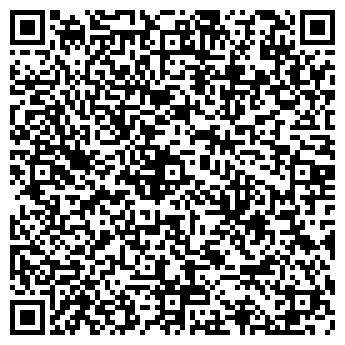 QR-код с контактной информацией организации АГРОЦЕХ N8, ООО