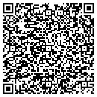 QR-код с контактной информацией организации АГРОЦЕХ № 7