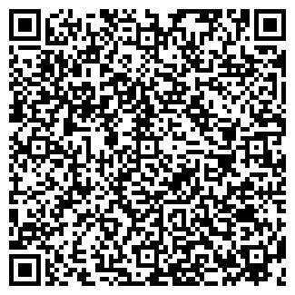 QR-код с контактной информацией организации АГРОЦЕХ N5
