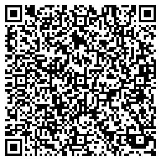 QR-код с контактной информацией организации АГРОЦЕХ N3