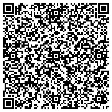 QR-код с контактной информацией организации ООО Intellectum