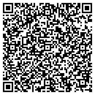 QR-код с контактной информацией организации Медсервис
