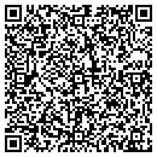 QR-код с контактной информацией организации БИОЗАР