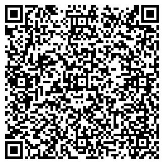 QR-код с контактной информацией организации АПТЕКА N35А, ООО