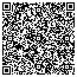 QR-код с контактной информацией организации БУЛЬВАРНАЯ АПТЕКА N27, ООО
