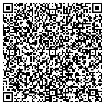 QR-код с контактной информацией организации ЗОРИ УКРАИНЫ, САНАТОРНЫЙ КОМПЛЕКС ГП