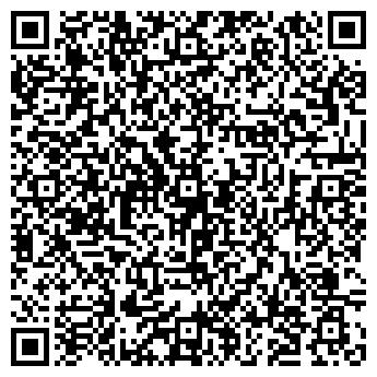 QR-код с контактной информацией организации ПРЕСТИЖ, ФИРМА, ООО