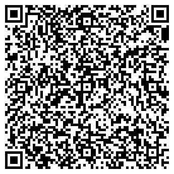 QR-код с контактной информацией организации С-КОМП, ЧП