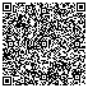 QR-код с контактной информацией организации Daniel Furs