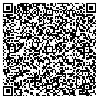 QR-код с контактной информацией организации OCHNIK