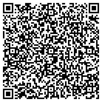 QR-код с контактной информацией организации REAL-FLAME