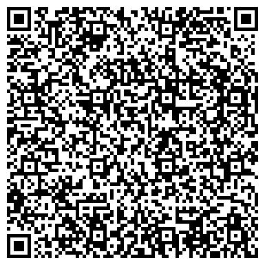 QR-код с контактной информацией организации ИМ.61 КОММУНАРА, СУДОСТРОИТЕЛЬНЫЙ ЗАВОД, ГП