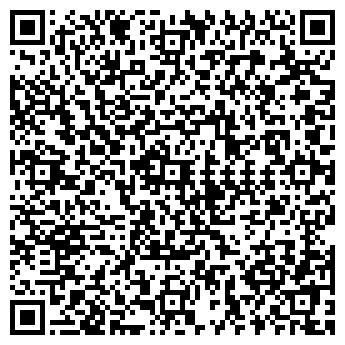 QR-код с контактной информацией организации ИСТА, ООО