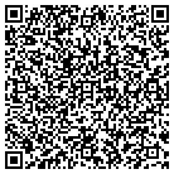 QR-код с контактной информацией организации НИКОЛАЕВВНЕШТРАНС, ГП
