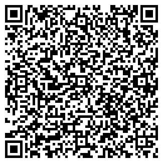 QR-код с контактной информацией организации РЕЙТИНГ, МП